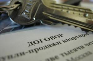 Составление и разработка документации для сделок с недвижимостью