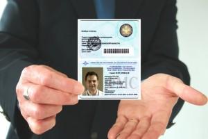 Помощь в оформлении разрешений на работу иностранных граждан